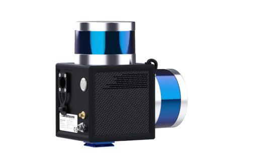 dotcube mit zwei Laserscannern für Gebäude